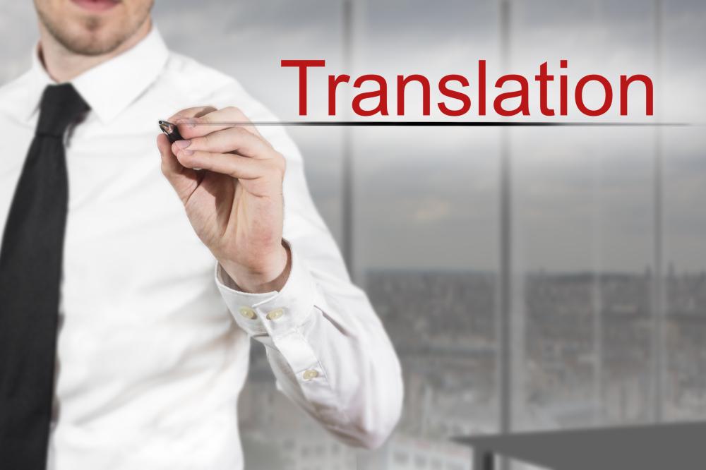 teksta tulkotājs